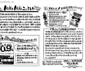 2006年5月号のサムネイル